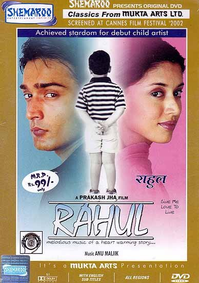 Rahul – Melodious Music of a Heart Warming Story… (DVD)