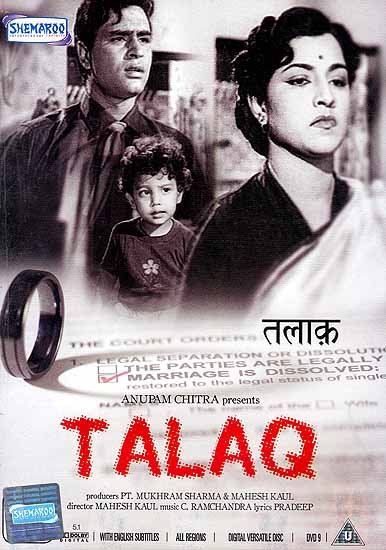 Divorce: Talaq (DVD)
