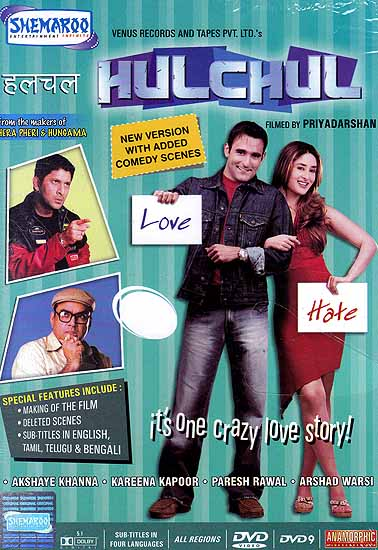 Hulchul (It's One Crazy Love Story) (DVD)