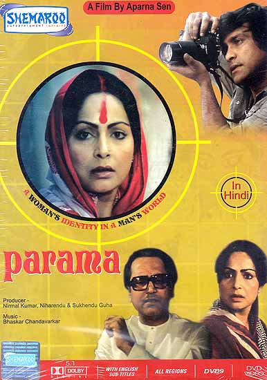 Parama: A Woman's Identity in a Man's World (DVD)