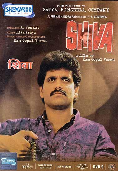 Shiva (DVD)