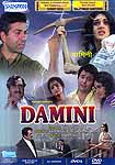 The Cloud (Damini) (DVD): Filmfare Award for Best Director