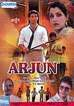 Arjun (DVD)