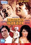 The Faithful: Namak Halaal (DVD)