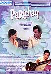 The Introduction: Parichay (DVD)