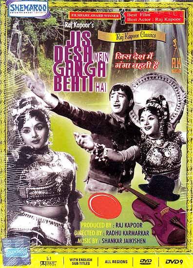 The Country where Flows the Ganga, Jis Desh Mein Ganga Behti Hai (DVD): Filmfare Award for Best Film and Actor