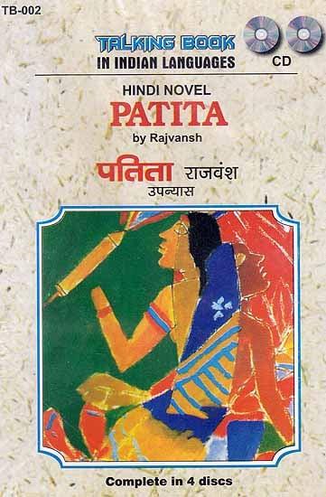 Patita (Hindi Novel) (Set of 4 Audio CDs)