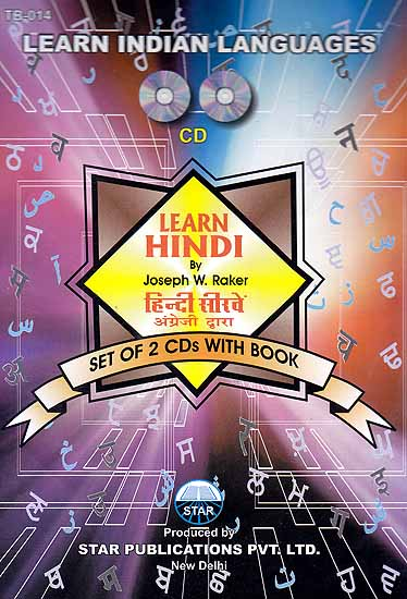 Learn Hindi (Set of 2 Audio CDs with Book)