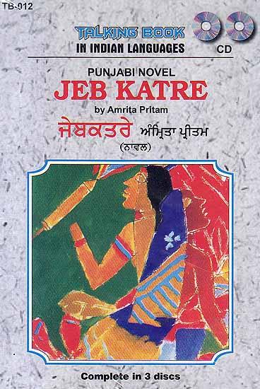 Jeb Katre (Punjabi Novel by Amrita Pritam) (Set of 3 Audio CDs)