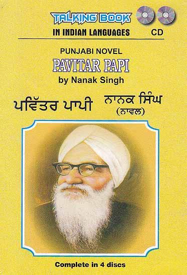 Pavitar Papi (Punjabi Novel by Nanak Singh) (Set of 4 Audio CDs)