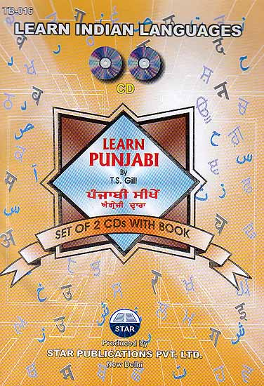 Learn Punjabi (Set of 2 Audio CDs with Book)