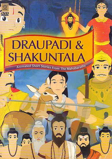 Draupadi & Shakuntala (Animated Short Stories From the Mahabaratha) (DVD)