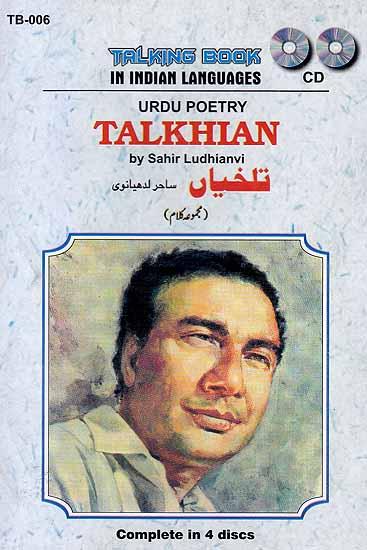 Talkhian (Urdu Poetry by Sahir Ludhianvi): Complete in 4 Audio CDs