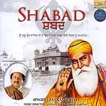 Shabad (Audio CD)