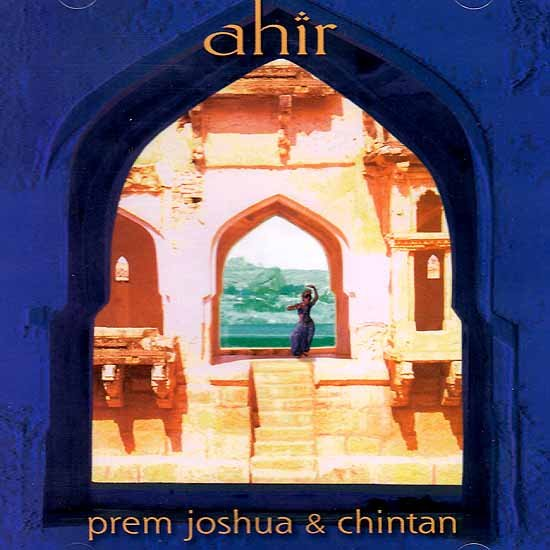 Ahir (Audio CD)