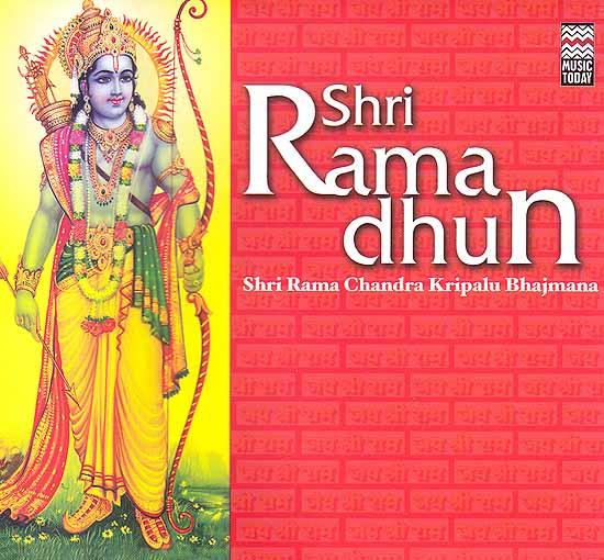 Shri Rama Dhun: Shri Rama Chandra Kripalu Bhajmana (Audio CD)
