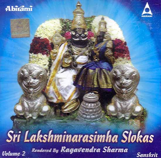 Sri Lakshminarasimha Slokas (Volume 2) (Audio CD)