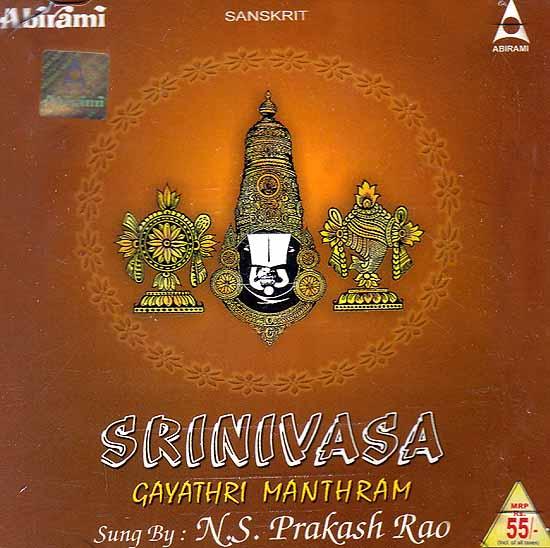 Srinivasa Gayathri Manthram (Sanskrit) (Audio CD)