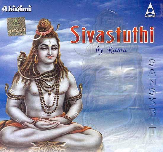 Sivastuthi (Audio CD)