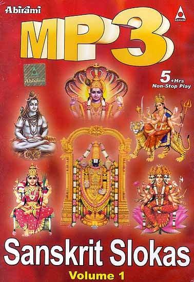 Sanskrit Slokas Volume 1 (MP3):  5 Hours Non Stop Play