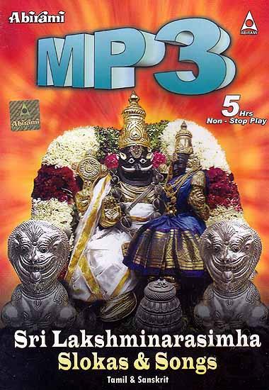 Sri Laksminarasimha Slokas & Songs (Tamil & Sanskrit) (MP3): 5 Hours Non Stop Play