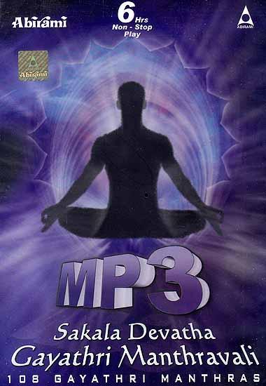 Sakala Devatha Gayathri Manthravali (108 Gayathri Manthras) (MP3): 6 Hours Non Stop Play