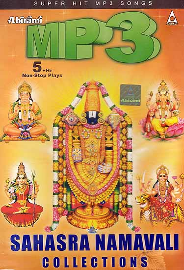 Sahasra Namavali Collections (MP3): 5 Hours Non Stop Play