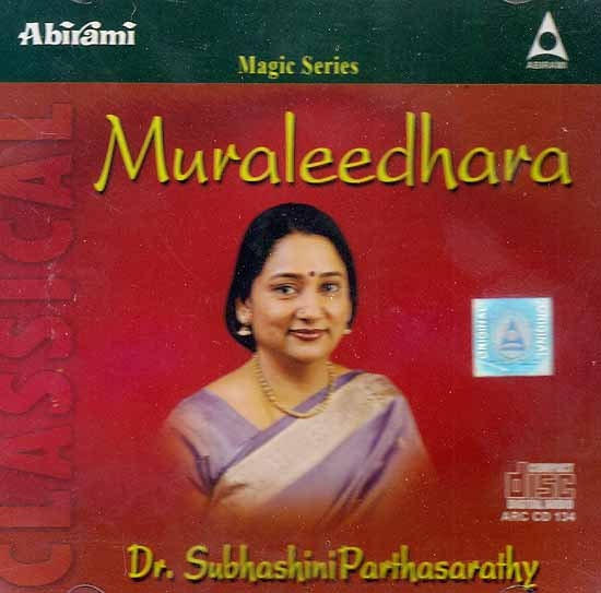 Magic Series Muraleedhara (Audio CD)