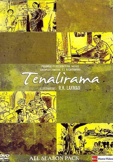 Tenalirama (All Season Pack) (Two DVD Pack)