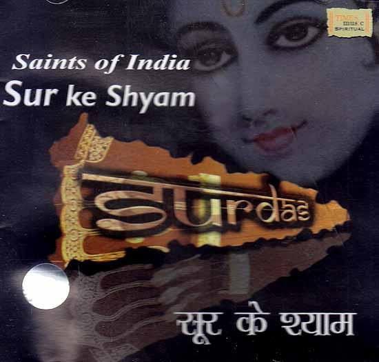 Saints of India Sur Ke Shyam (Audio CD)