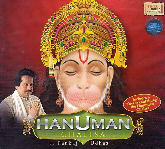 Hanuman Chalisa: Includes a Taveez Containing the Hanuman Chalisa (Audio CD)