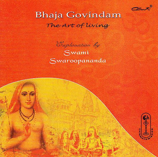 Bhaja Govindam: The Art of Living (Audio CD)