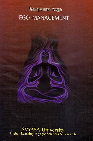 Sampurna Yoga: Ego Management (DVD)
