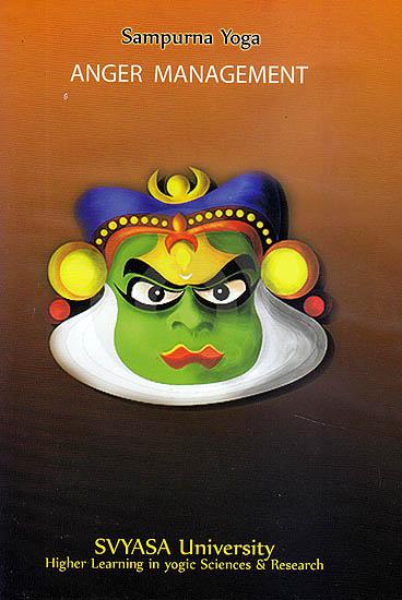 Sampurna Yoga: Anger Management  (DVD)