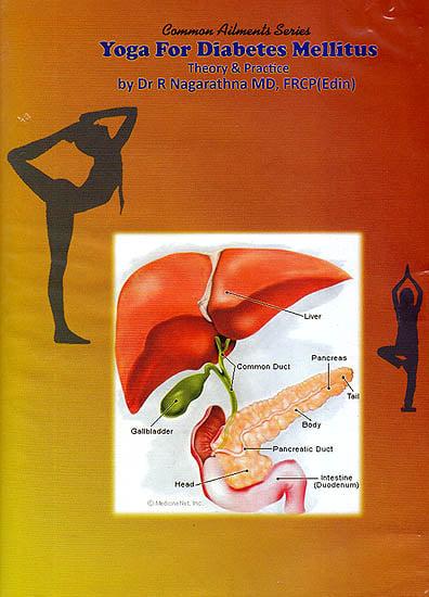 Common Ailments Series: Yoga For Diabetes Mellitus Theory & Practice (DVD)