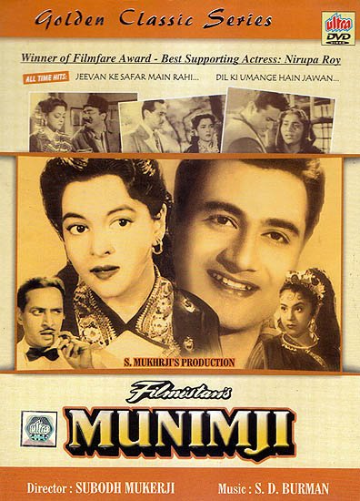 Munimji (DVD)