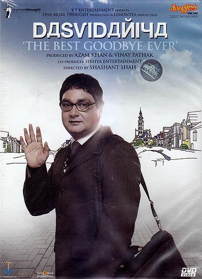 Dasvidaniya: The Best Goodbye Ever (DVD)