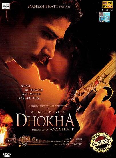 Betrayal: (Dhokha) (DVD)