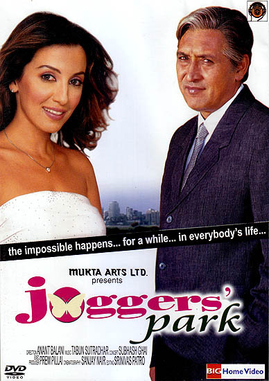 Joggers' Park: The Impossible Happens…For a while…In Everybody's Life  (DVD)