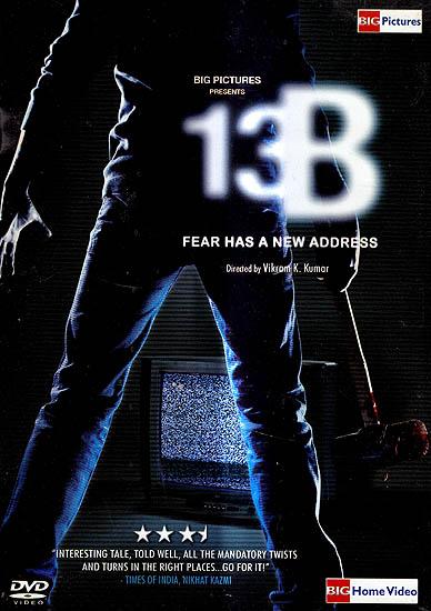 13B: Fear Has a New Address  (DVD)