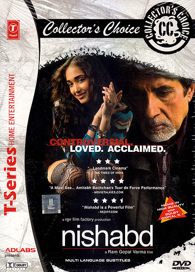 Worldess (Nishabd): Controversial, Loved, Acclaimed (DVD)