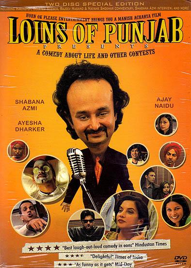Loins of Punjab (Set of 2 DVDs)