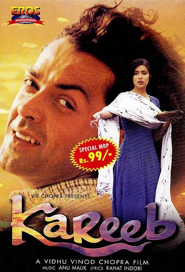 Kareeb (DVD)