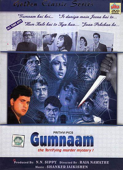 Gumnaam: The Terrifying Murder Mystery (DVD)