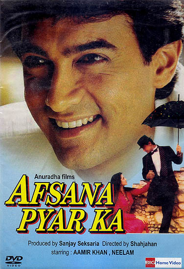 Afsana Pyar Ka  (DVD)
