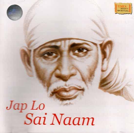 Jap Lo Sai Naam (Audio CD)