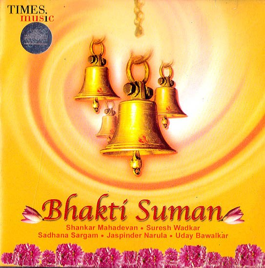 Bhakti Suman (Audio CD)