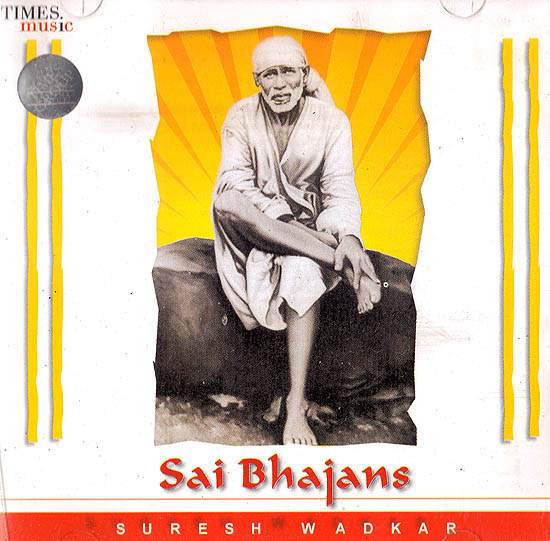 Sai Bhajans (Audio CD)