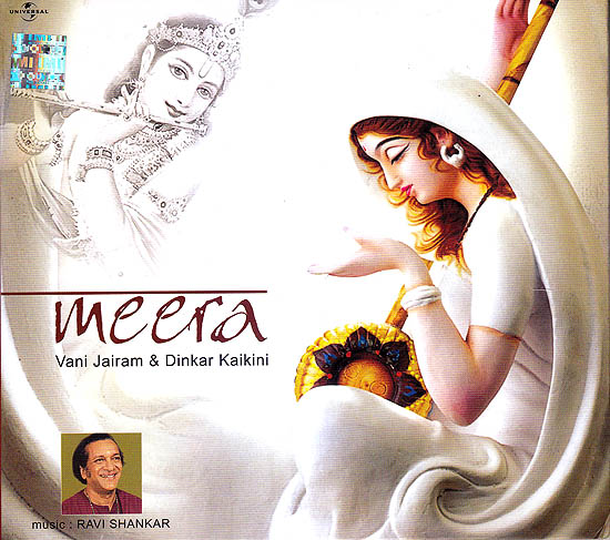 Meera (Audio CD)