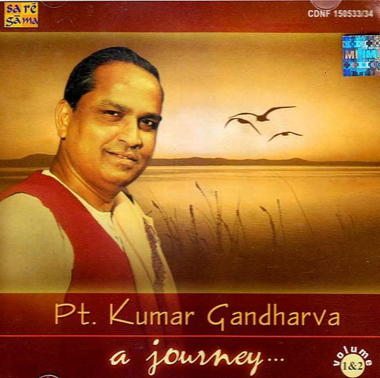 Pt. Kumar Gandharva A Journey (Set of 2 Audio CD)